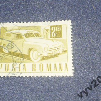 Румыния-1968 г.-Легковой автомобиль, стандарт