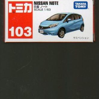 Tomica 103    NISSAN NOTE