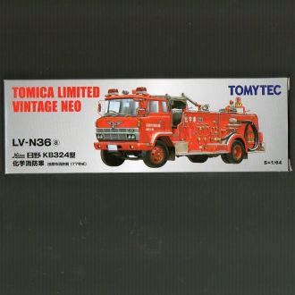 TOMYTEC - HINO CHEMICAL FIRE ENGINE  1/64