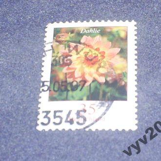 Германия-2005 г.-Цветок