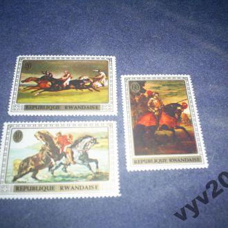 Руанда**-1970 г.-Живопись с лошадьми