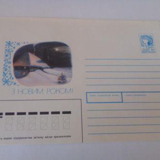 """конверт почтовый НОВЫЙ  """"С Новым Годом"""""""