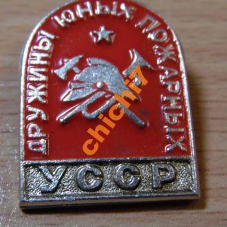 Знак дружины юных пожарных УССР