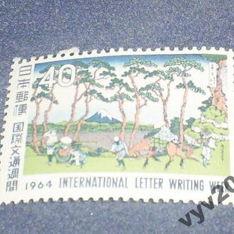 Япония**-1964 г.-Неделя письма (полная)
