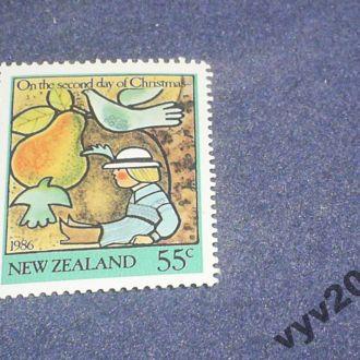 Новая Зеландия**-1986 г.-Рождество