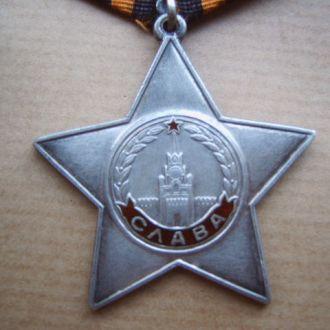 орден Славы 3 ст., 295 тыс.