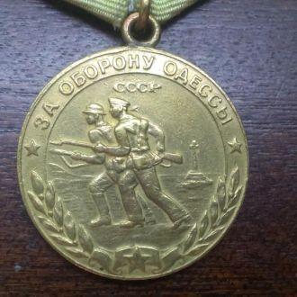 медаль За оборону Одессы; с документом.