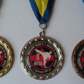 Каратэ три медали
