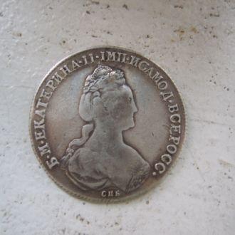 рубль, 1782.