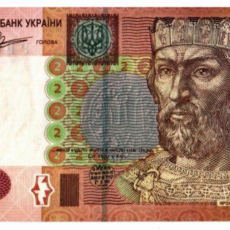 Украина. 2 гривны 2011 г. UNC