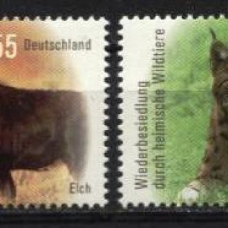 Германия Фауна 2013 MNH
