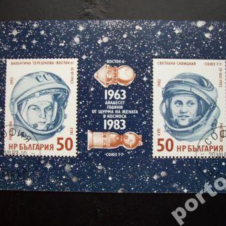 блок Болгария 1983 женщины в космосе