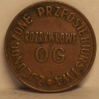 Билет - жетон в кино и концерт, Польша, 1930-ые