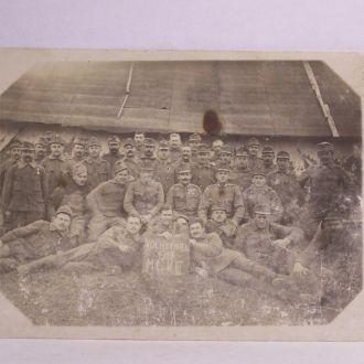 Пулеметная команда пмв, Волынь, Украина, 1917 г.