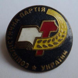 Политическая Партия Социалистическая Партия Украин
