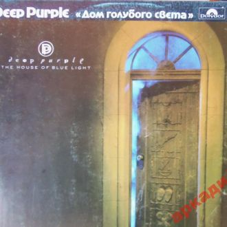 пластинки-группа DEEP PURPLE дом голубого света
