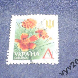 Украина-2001/4 г.-Флора, стандарт