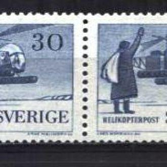 Швеция 1958 MNH