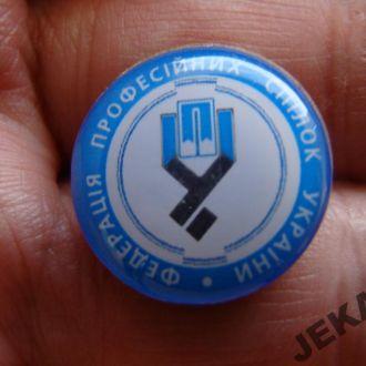 Федерація професійних спілок України редкий