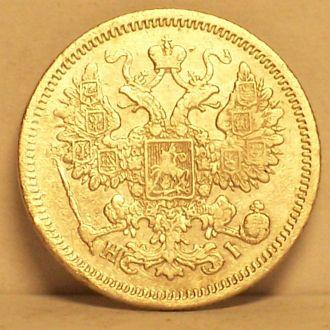 15 копеек, НI, СПБ, серебро, Россия 1868 год