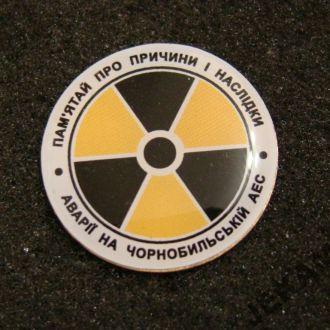 ЧАЭС Чернобыль ликвидатор ЧАЕС авария редкий!