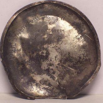 Награда за глазомер,102 Вятский полк РИА, пмв 1914