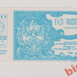 Польща, Калiш , клуб нумiзматiв, 10 злотих 1987 р.