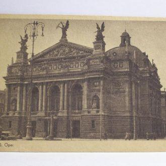 Оперный театр, оккупация, Львов, Украина, 1941-44