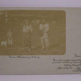 Семья неандертальцев или пьяниц, Гуцульщина, 1901
