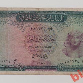 Єгипет , 1 фунт.