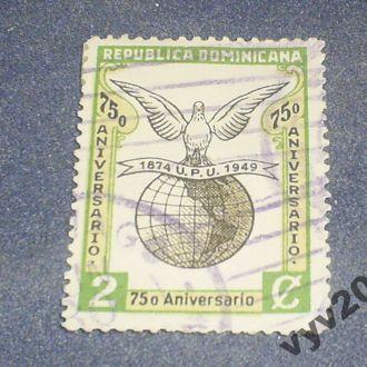 Доминикана-1949 г.-Голубь, Почтовый Союз