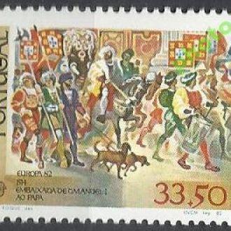 Португалия 1982 Европа СЕПТ король фауна собаки 1м