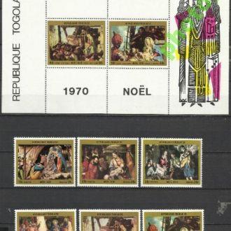 Того 1970 живопись религия 6м.+бл.**