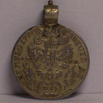 Дукач, серебро, Гуцульщина, Украина, 1790-ые