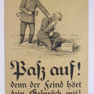Пропаганда, враг подслушивает, Германия, пмв 1914