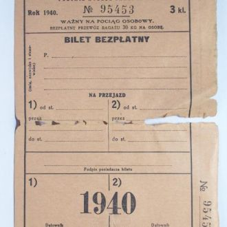 ж/д билет, оккупация, Польша, Галиция, 1940 г.