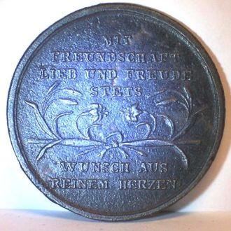 Подарок-медаль, бидермейер, Германия, 1810-ые