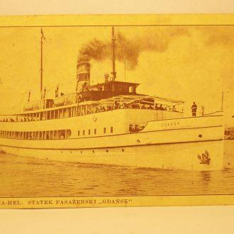 Корабль Gdansk, порт Гдыня, Gdynia, Польша 1920-ые