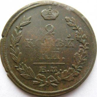 2 копейки 1817г.