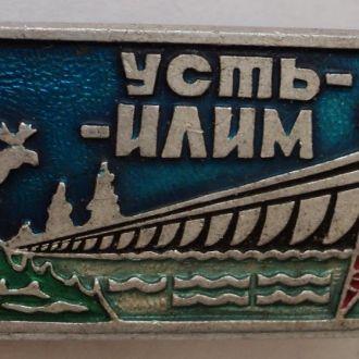 Усть-Илим
