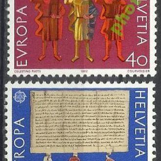 Швейцария 1982 Европа СЕПТ история 2м.**