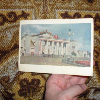 Кривий Ріг. Палац культури ПГЗК Фото Т.Бакмана