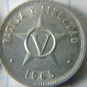 монета 5 сентаво Куба  1968 г.