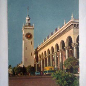 Сочи.Вокзал.чистая 1964 г.в.тираж 30 тыс.