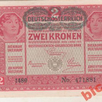 Австро-Угорщина , 2 крони 1917 р.