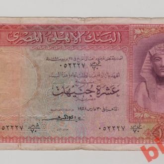Єгипет , 10 фунтів  1908 р. (???)