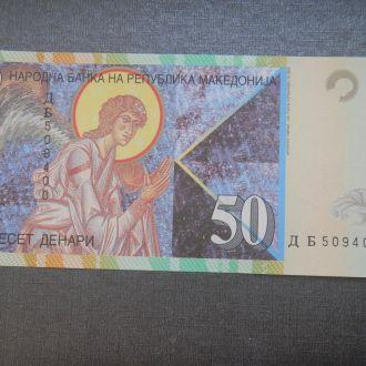 Македония 50 динар 2007 UNC