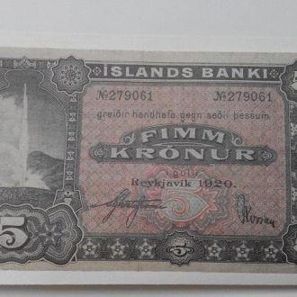 Iceland Исландия - 5 Kronur 1920 КОПИЯ JavirNV