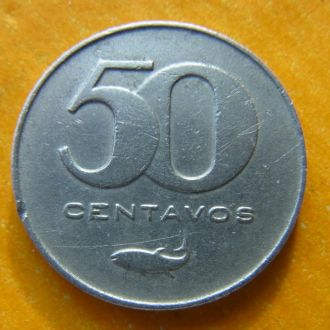 Кабо Верде 50 сентаво 1977