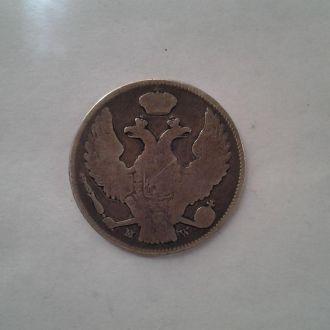 Польша 30 копеек/2 злотых 1838г. Серебро.